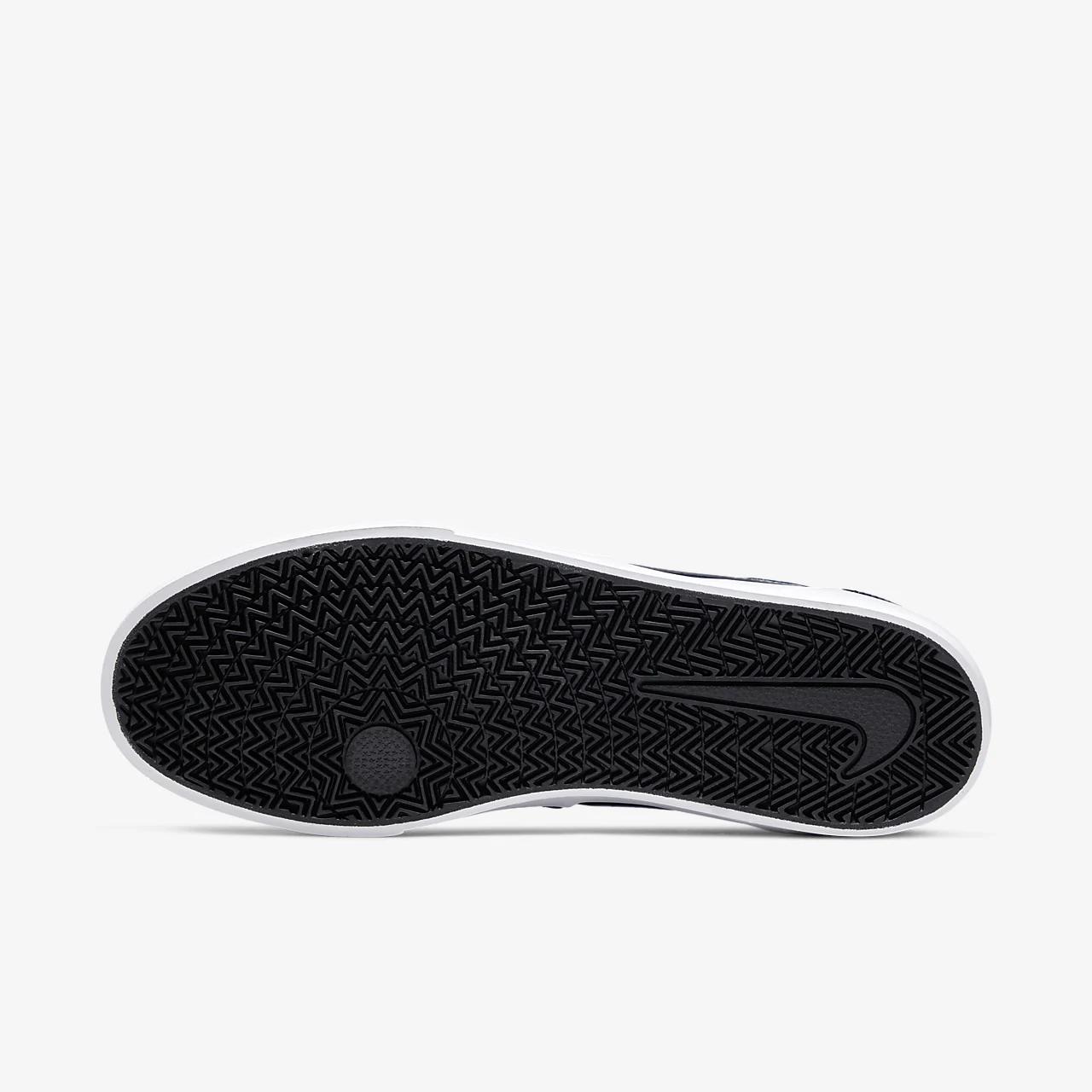 유럽직배송 나이키 NIKE Nike SB Charge Canvas Men's Skate Shoe CD6279-400
